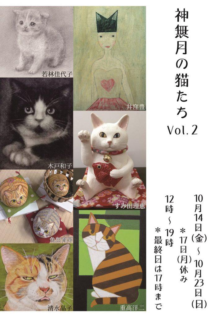 2016_1014_01